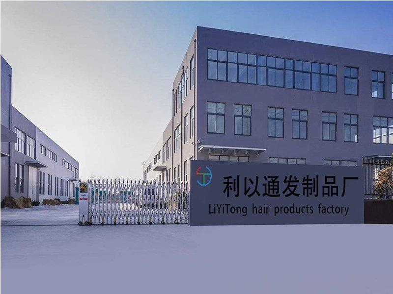 Factory exterior view