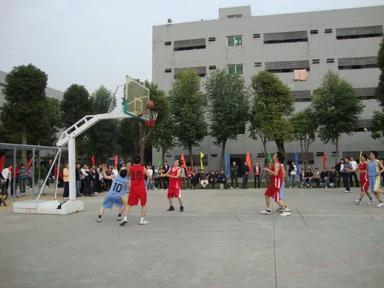 Factory basketball match