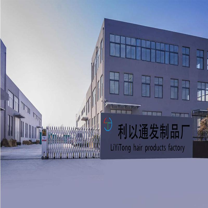 China Guangzhou  LiYiTong  Trade Development Co., Ltd.
